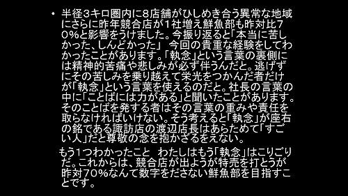 f0070004_16342933.jpg