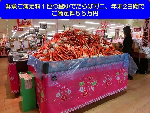 f0070004_16442185.jpg