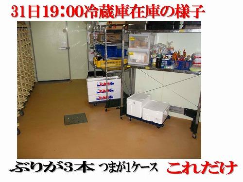 f0070004_16453166.jpg