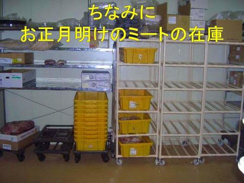 f0070004_16461026.jpg