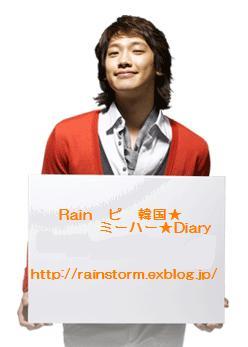 Lovely Rain_c0047605_0325343.jpg