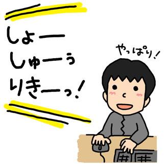 b0044915_1183410.jpg