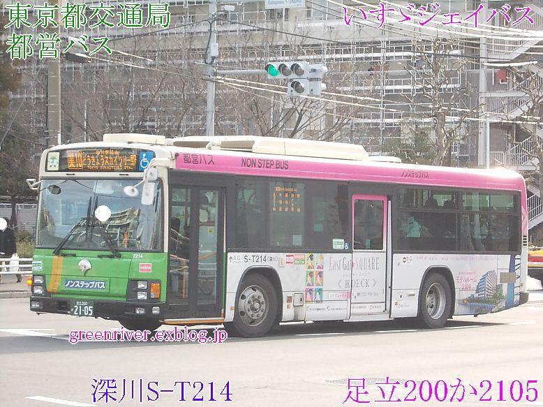 東京都交通局 S-T214_e0004218_20475789.jpg
