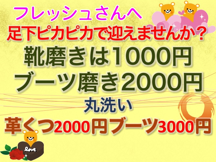 今週のお花とセール情報_a0200423_19581971.jpg