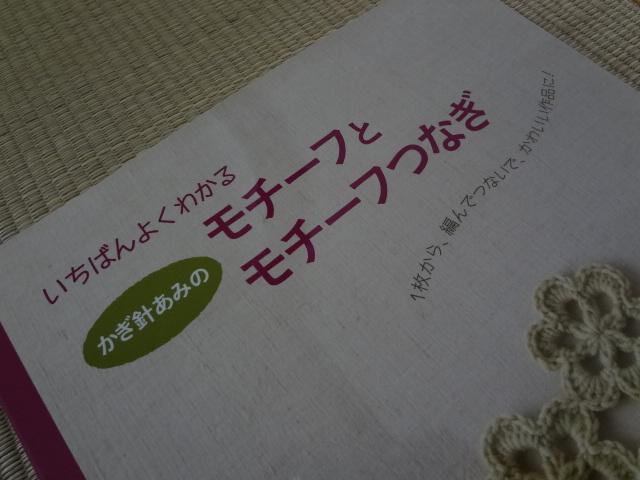 f0148927_22203867.jpg
