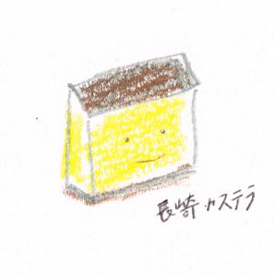 b0026428_18575083.jpg