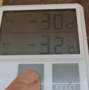 保温給水器 H-20型 結果報告_c0063348_1662592.jpg