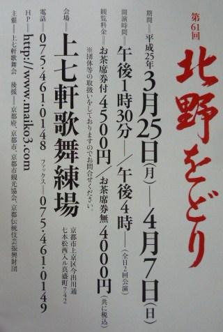 f0181251_19394988.jpg