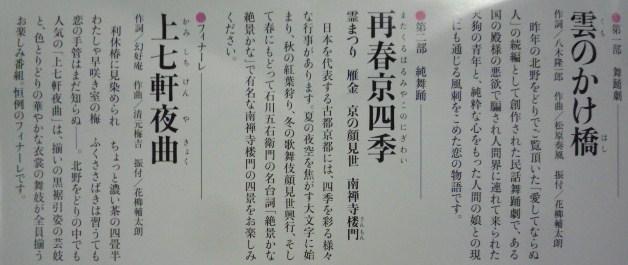 f0181251_1940107.jpg