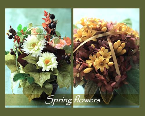 春に向けて、古風な御花_e0291354_23145642.jpg