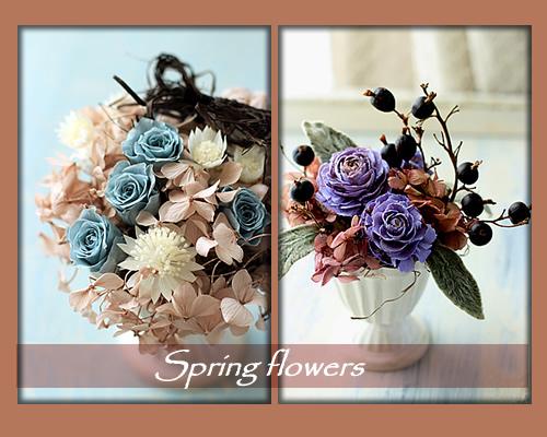 春に向けて、古風な御花_e0291354_2315191.jpg