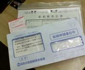 f0164669_1752057.jpg