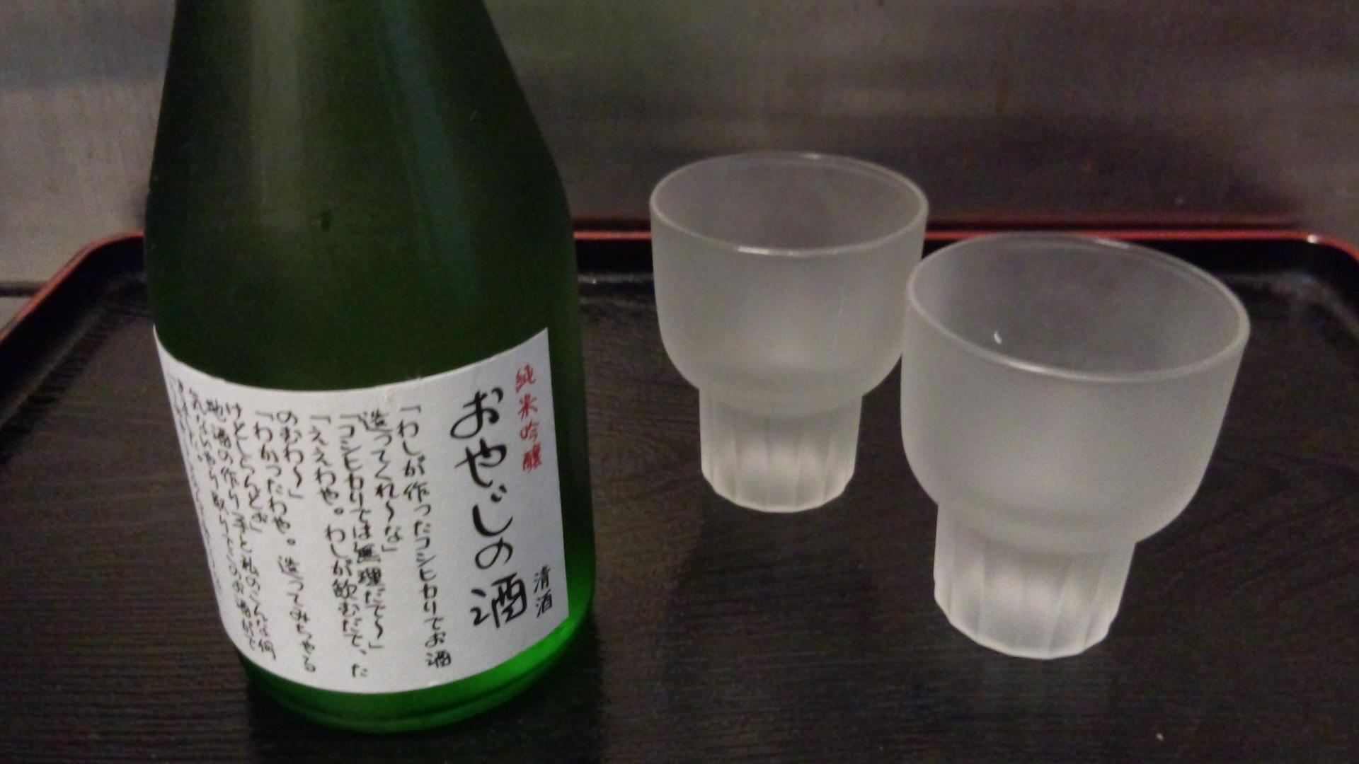 おやじの酒!新酒ができましたよぉー_a0200771_22331645.jpg