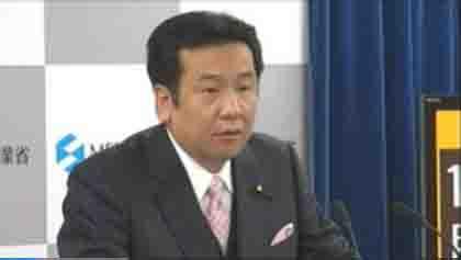 民主党と日本維新の会、みんなの党の有志議員、TPPへの交渉参加を求める超党派議員連盟の設立準備 読売_c0139575_0471778.jpg