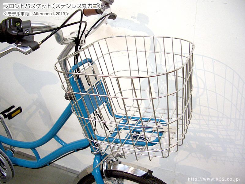 ステンレス丸カゴ(Afternoon1-2013)_c0032382_1331178.jpg