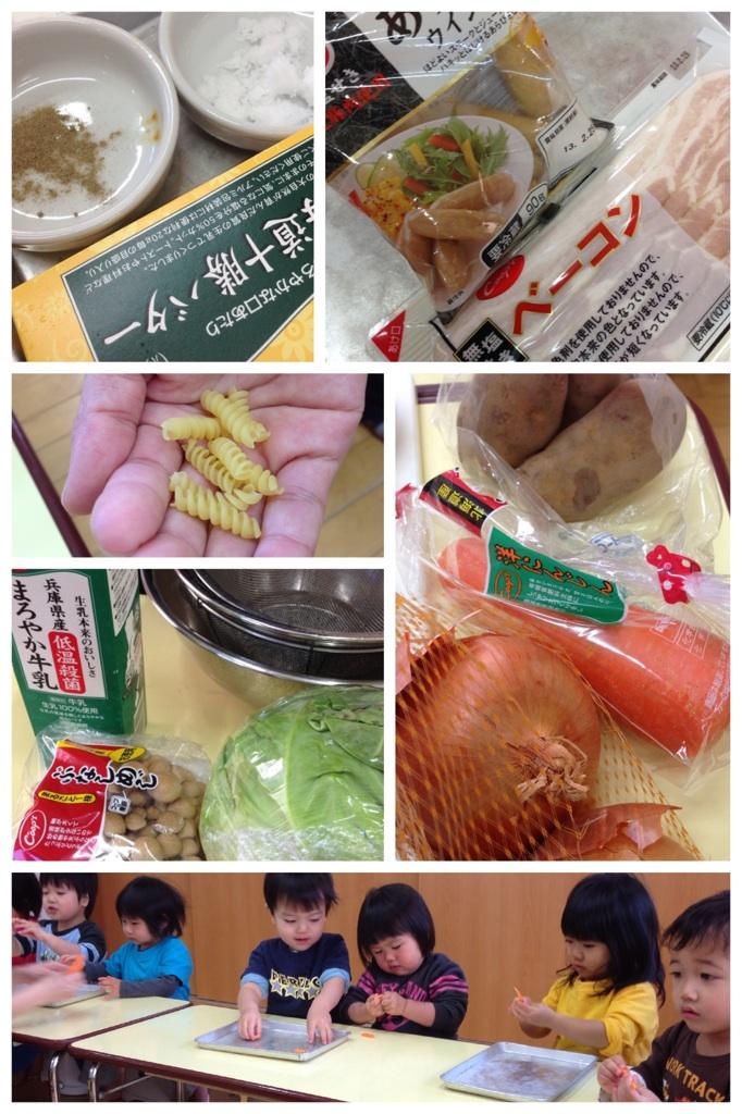 クッキング★コトコト煮_c0197584_13505321.jpg