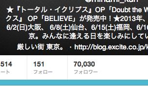 7栗万人ありがとう。_f0143188_22331087.png