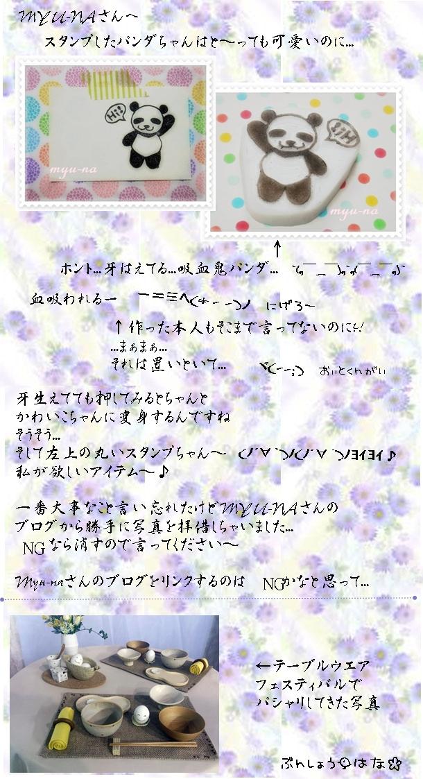 b0180492_12211249.jpg