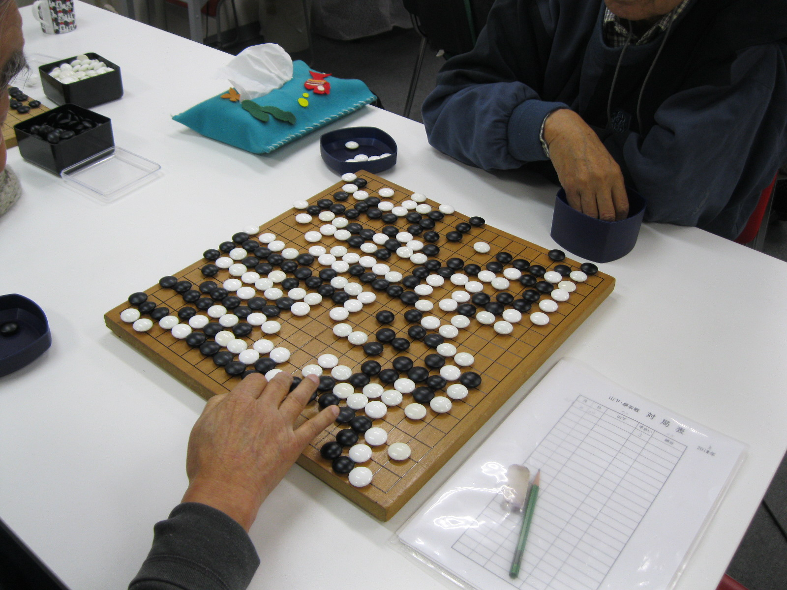 麻雀・囲碁_e0281793_1422052.jpg