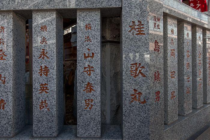記憶の残像-443 神奈川県 横浜市-16_f0215695_17542820.jpg