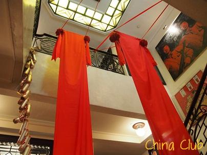 China Clubの旧正月のデコレーション_d0088196_1112070.jpg