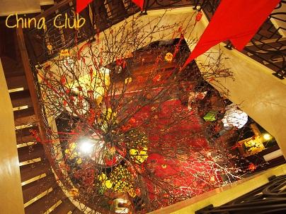 China Clubの旧正月のデコレーション_d0088196_11143736.jpg