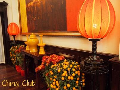 China Clubの旧正月のデコレーション_d0088196_11164568.jpg