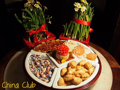 China Clubの旧正月のデコレーション_d0088196_11183131.jpg