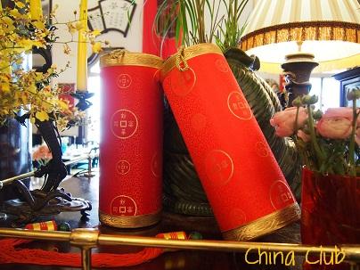 China Clubの旧正月のデコレーション_d0088196_1122880.jpg