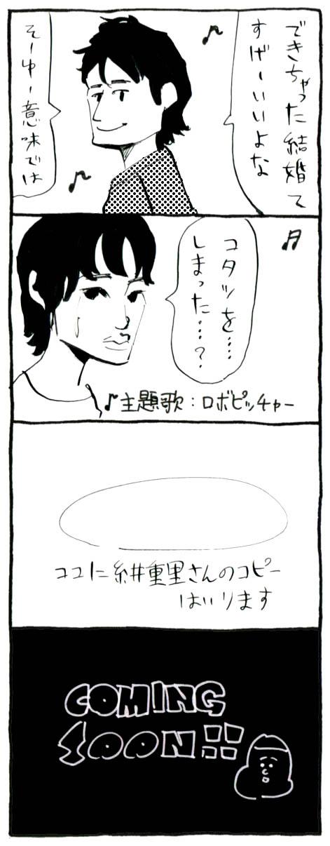 c0193497_0441016.jpg