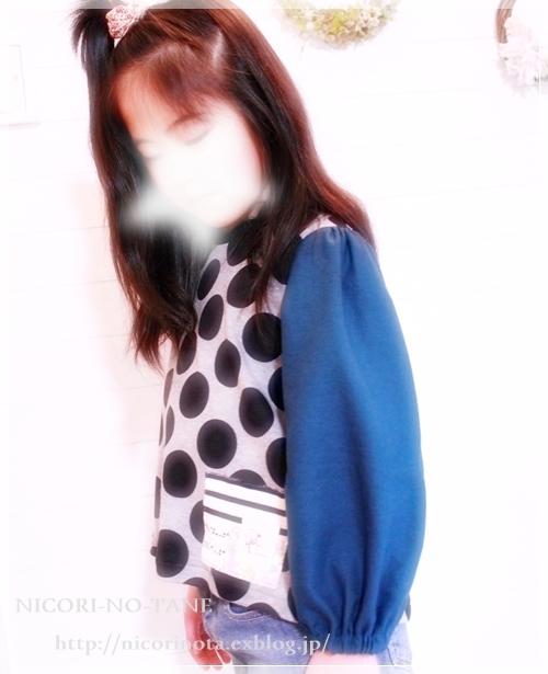 d0240299_1443362.jpg