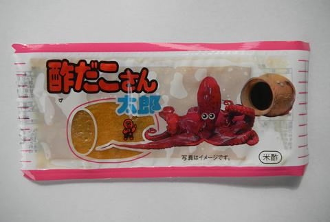 こどもと魚介とネーミング 「揚げ柳」「酢だこさん太郎」「ご縁チョコ」駄菓子今昔_c0069903_631407.jpg