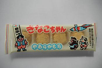 こどもと魚介とネーミング 「揚げ柳」「酢だこさん太郎」「ご縁チョコ」駄菓子今昔_c0069903_6314647.jpg