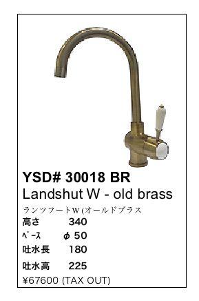 アンテーク水栓_d0270003_23223337.jpg