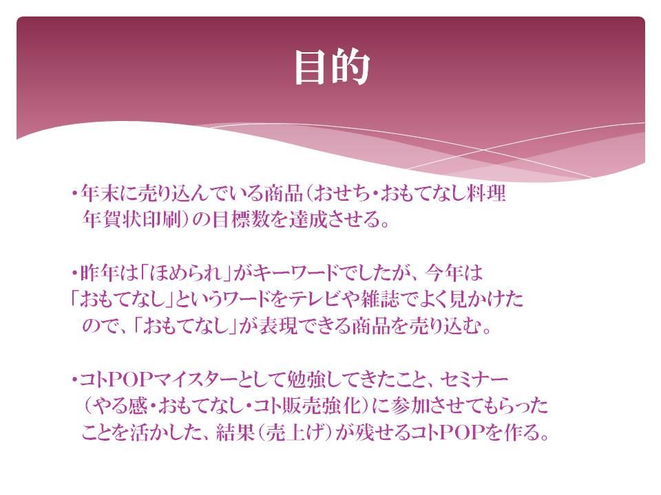 f0070004_1429938.jpg
