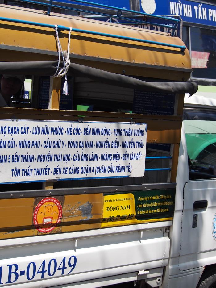2013 2月 ベトナム ホーチミン (33)  バスに乗ってみる_f0062122_1068.jpg