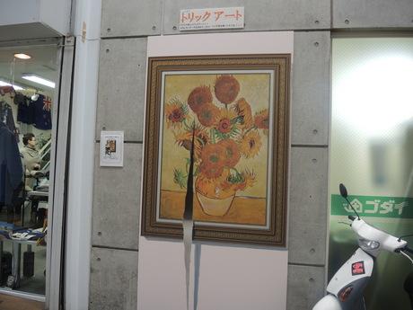 姫路視察研修_a0072623_11432554.jpg