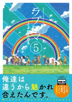 ゲッサン3月号「信長協奏曲」発売中!!_f0233625_15242268.jpg