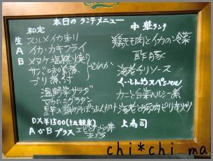 ぷちケース_c0267235_23211093.jpg