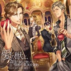 人気携帯ゲーム「DramaXシリーズ」の人気作品がドラマCD化!_e0025035_213501.jpg