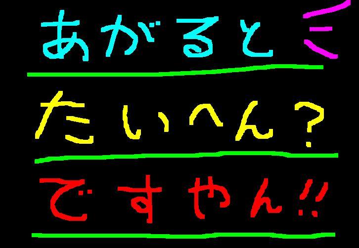 f0056935_2291463.jpg