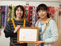 おめでとうございます!Mayumi先生 東京_c0196240_3244330.jpg
