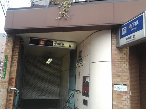 SAORI豊崎長屋までの道のり_b0169541_12235656.jpg