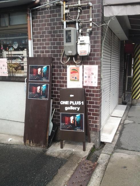 SAORI豊崎長屋までの道のり_b0169541_12423065.jpg