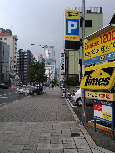 SAORI豊崎長屋までの道のり_b0169541_1737544.jpg