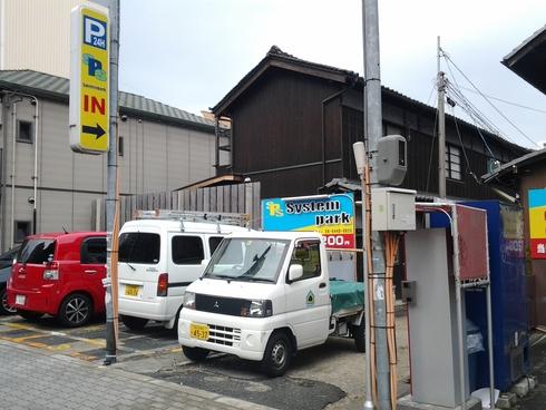 SAORI豊崎長屋までの道のり_b0169541_17404721.jpg