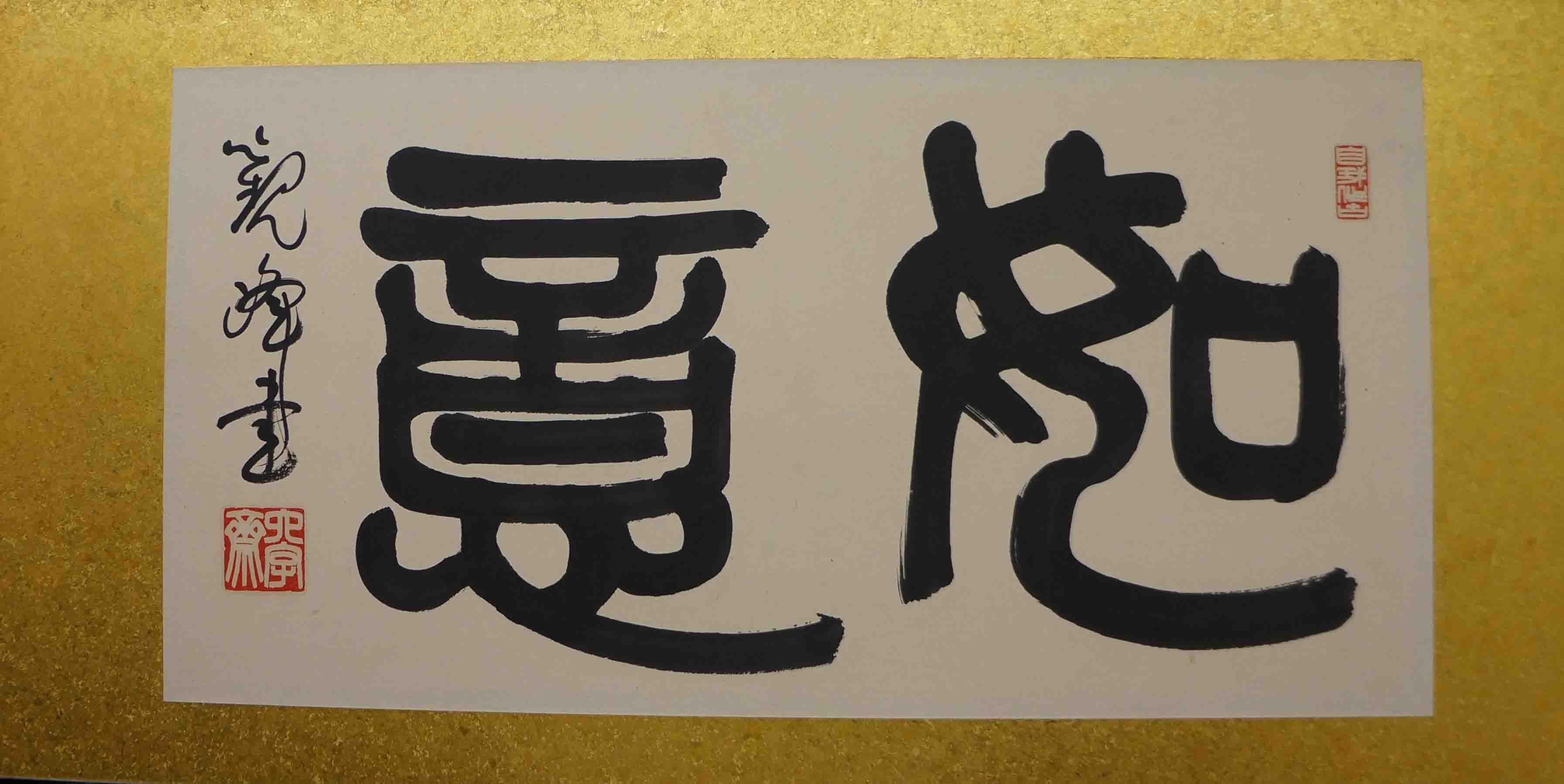 原田詳経の45年にわたる音楽の旅から抜粋した30曲_e0247444_0305137.jpg
