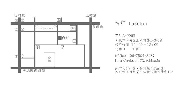 b0141446_0303980.jpg