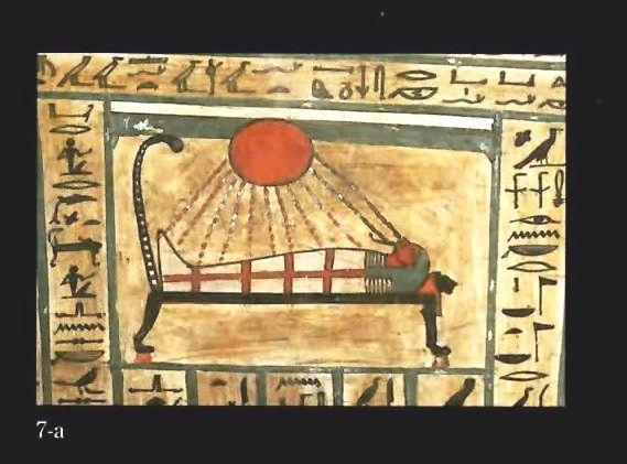 古代エジプト展 第1章 古代エジプトの死生観 呪文の変遷-(2)_c0011649_02714.jpg
