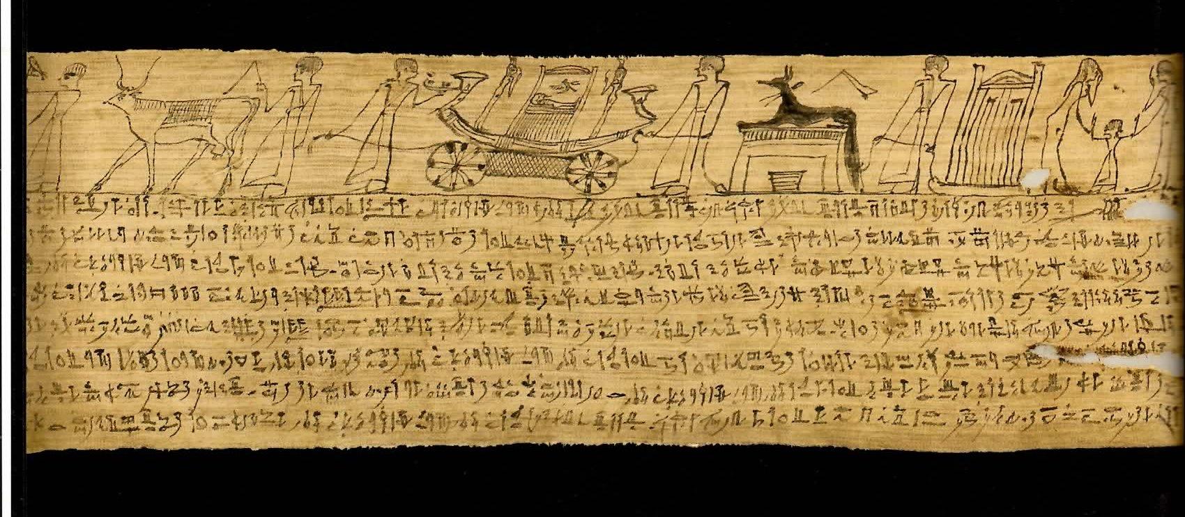 古代エジプト展 第1章 古代エジプトの死生観 呪文の変遷-(3)_c0011649_23312835.jpg
